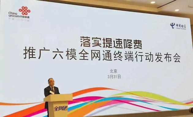 联通混改:中国电信有望入股 核心员工可持股